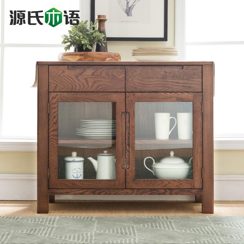 源氏木语纯实木两门餐边柜北欧简约橱柜环保纯实木碗柜餐厅家具