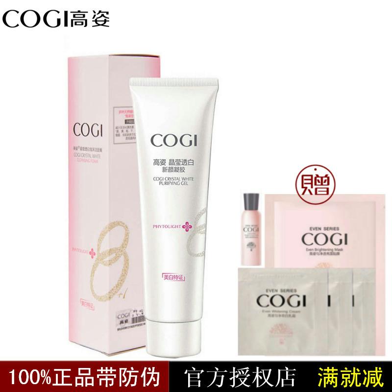 COGI  100g
