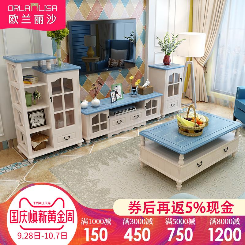 地中海风格电视柜酒柜组合蓝色茶几电视柜组合客厅成套组合家具