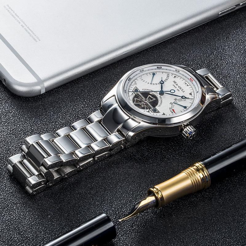 Наручные часы Seagull  M163S