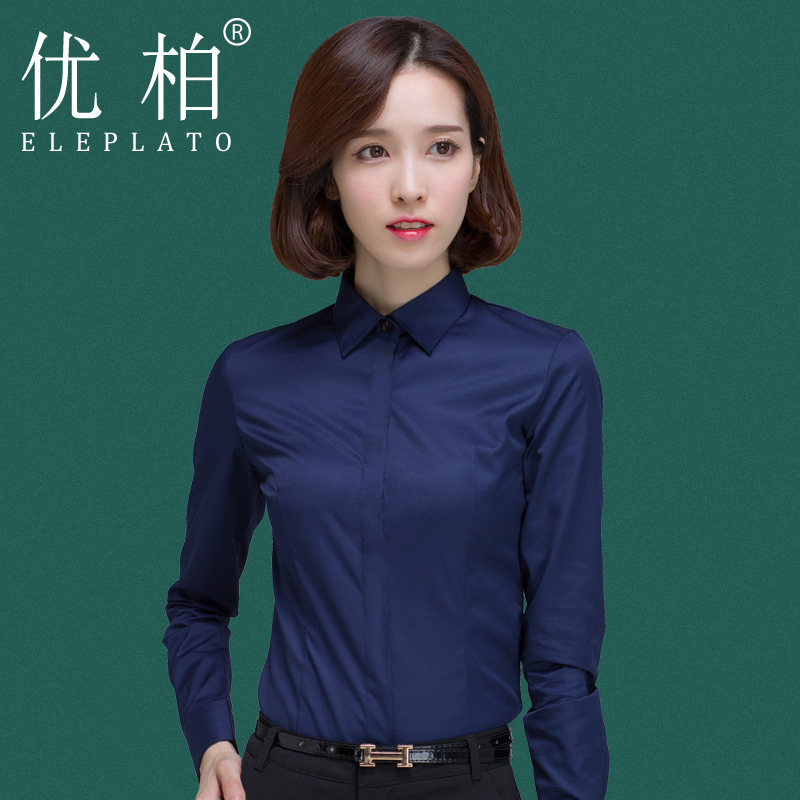 Ladies shirt EUPA y103 OL