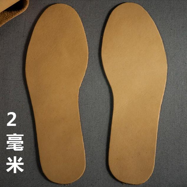 Стельки 2 мм ультра-тонких коровьей головы слой кожи пот поглощающих анти-запах обувь стелька кожа дышащая стерилизации дезодорант аромат для мужчин и женщин