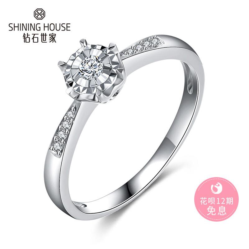 钻石世家 同款钻戒 求婚结婚钻石戒指群镶1克拉效果