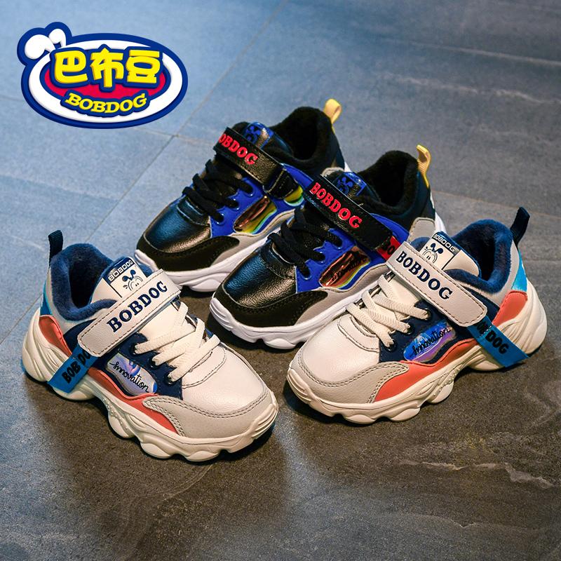 巴布豆童鞋旗舰儿童二棉鞋2019冬季新款时尚潮鞋男童加绒鞋运动鞋