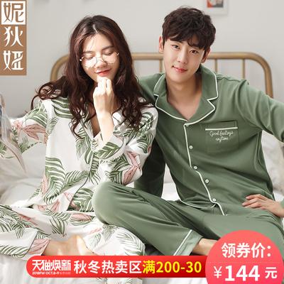 韩版情侣睡衣女秋季长袖纯棉时尚清新开衫男士春秋家居服两件套装
