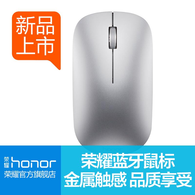 honor-荣耀笔记本无线蓝牙鼠标