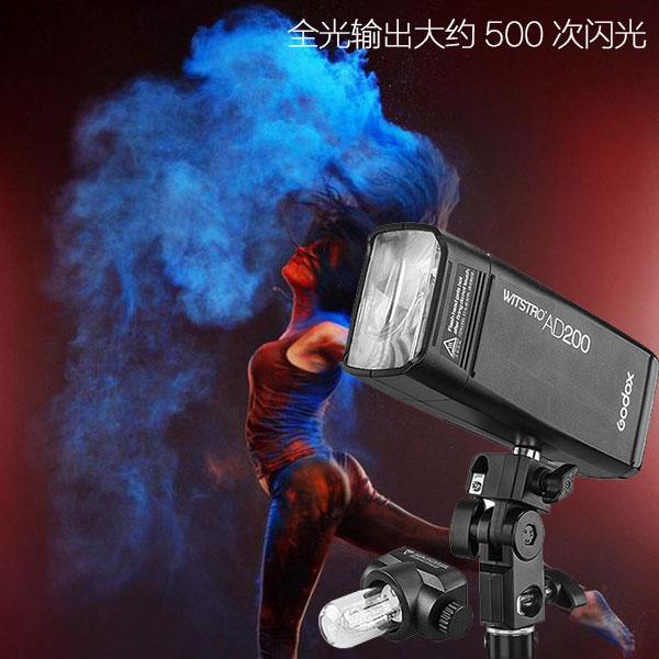 神牛 AD200 口袋灯 锂电池 外拍摄影灯 TTL高速 无线 相机闪光灯