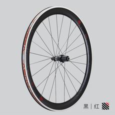 Велосипедные колеса Xero AC50 700C