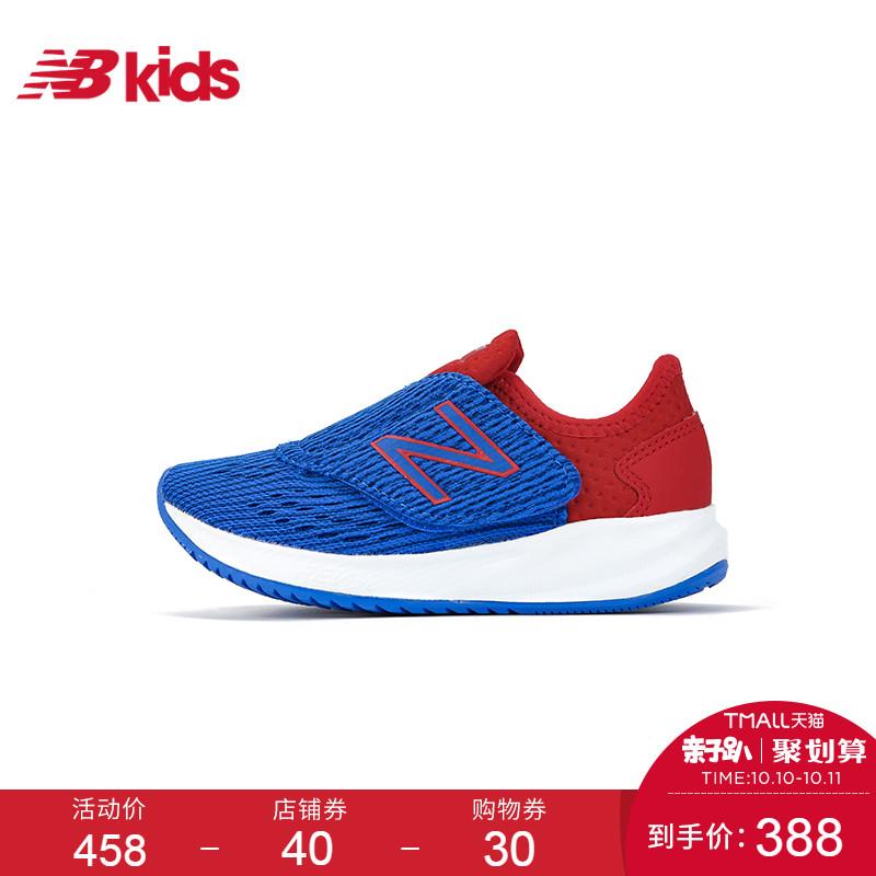 New Balance nb童鞋 男女童飞机鞋4~7岁 魔术贴运动鞋KVFL5