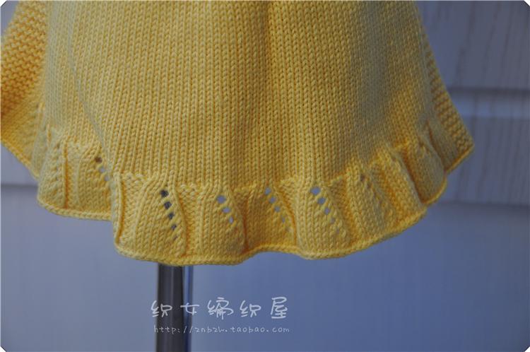 【初线】美丽诺羊毛线------------可爱小背心