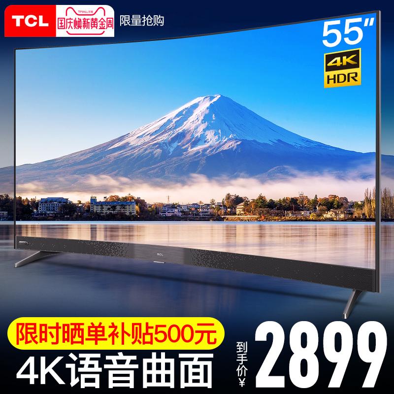 TCL 55A880C 55英寸4K高清超薄WIFI智能语音网络电视机官方旗舰店