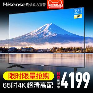 Hisense/海信 LED65E5U 65英寸4K超高清智能电视机官方旗舰店6...