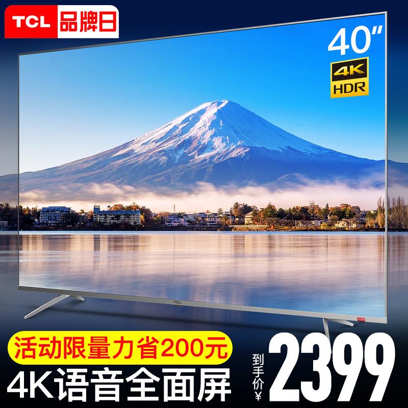 TCL 40A860U 40英寸4K超薄高清语音智能wifi液晶电视机网络彩电43