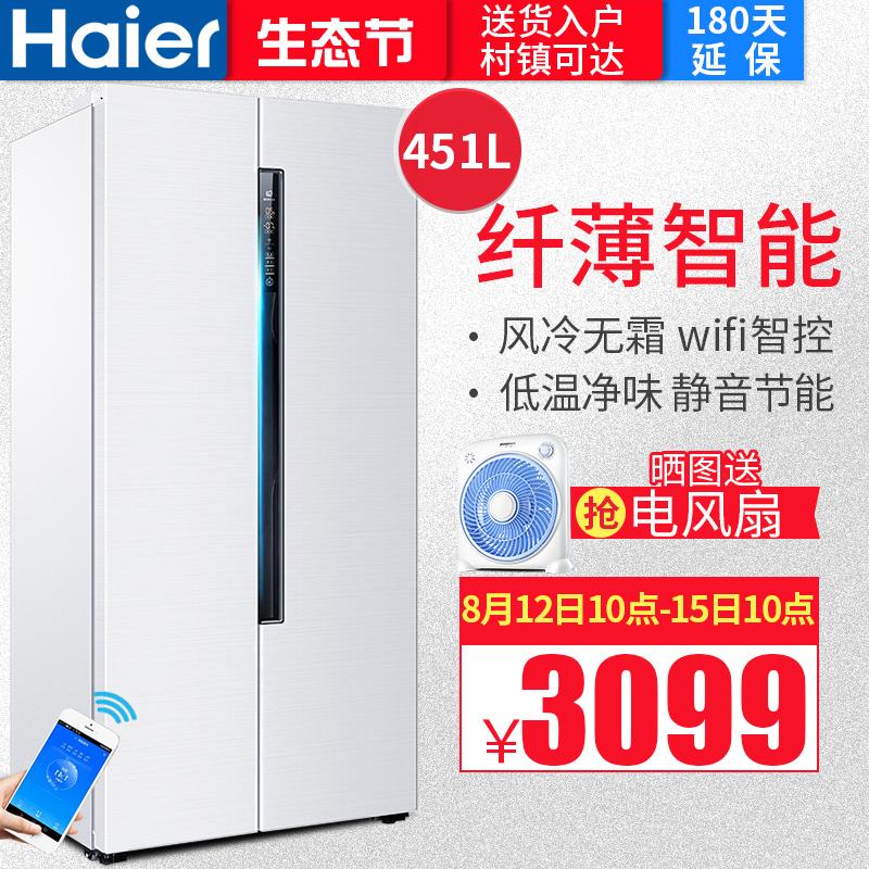 haier/海尔1451升开门电冰箱bcd451wdemu