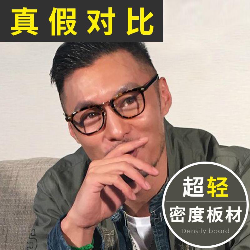 余文乐同款眼镜框男明星MADNESS复古潮日本粗黑框配近视有度数女