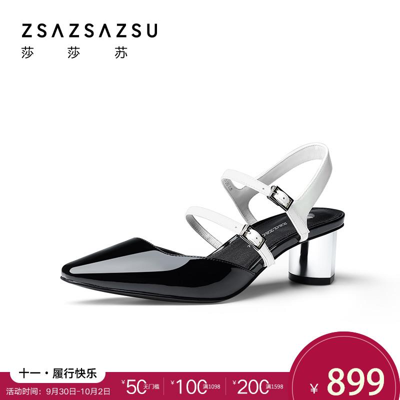 莎莎苏女鞋2018新款漆皮粗跟单鞋后空鞋ZA98308-11