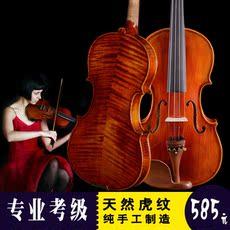 Скрипка Sound arts