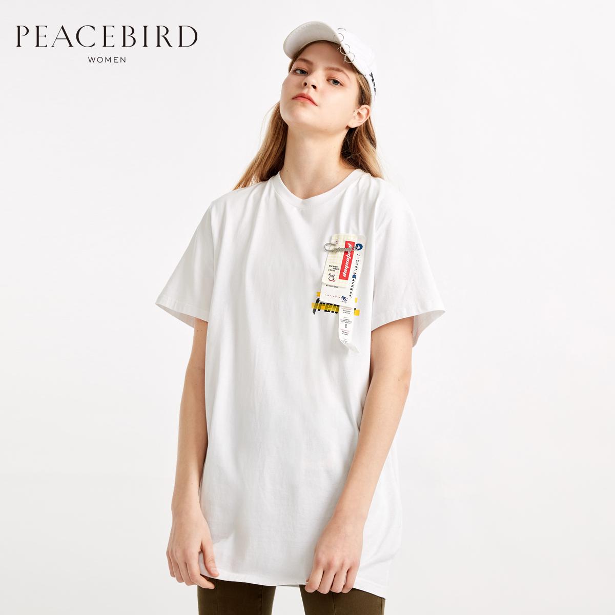 bf风t恤女短袖太平鸟女装2018夏装新款下衣失踪白色ins超火的上衣
