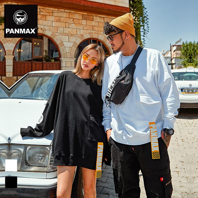 PANMAX潮牌大码男装 加肥加大白色嘻哈卫衣男圆领休闲宽松套头衫