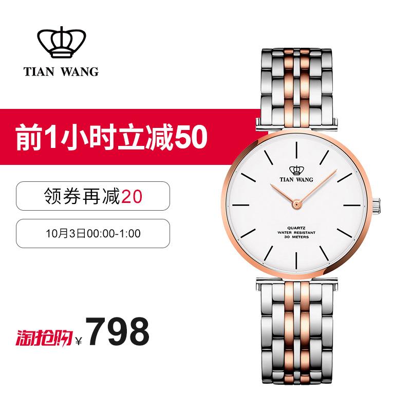 天王表钢带石英女士手表 时尚简约女表气质网红抖音同款3910
