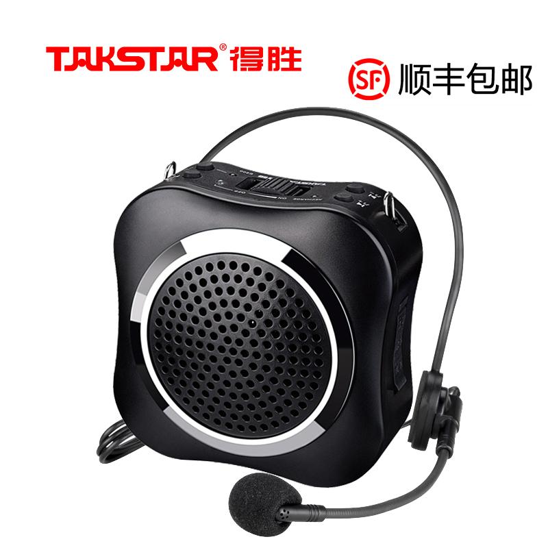 Takstar-得胜 E200教学导游专用扩音器老师插卡音箱大W功率