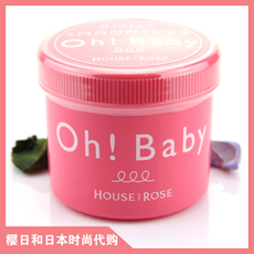 Oh Baby COSME Oh!Baby House Of