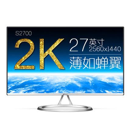 翔野显示器推荐:翔野27英寸2K显示器IPS台式电脑高清怎么样评测