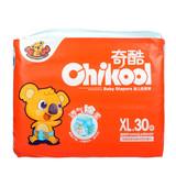 奇酷/Chikool 透气棉柔加纸尿裤XL30片 通用尿不湿 宝宝纸尿裤