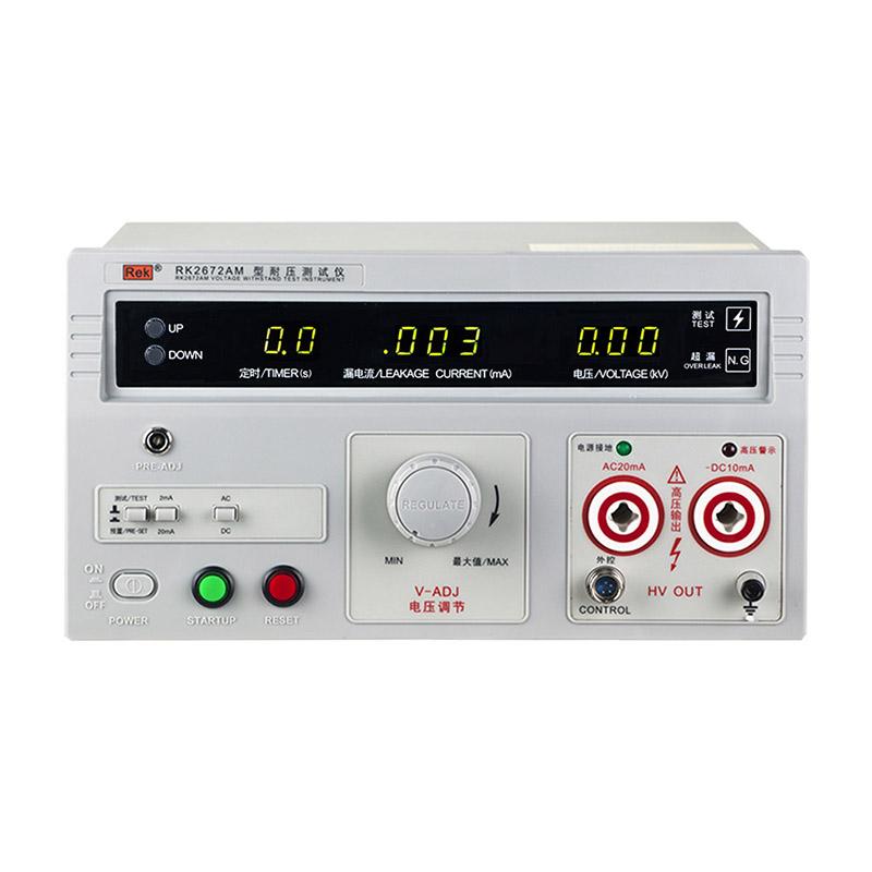 美瑞克RK2672AM系列耐压测试仪 5KV输出电压高压源耐压测试机