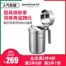 Маслёнка Serafinozani pam508