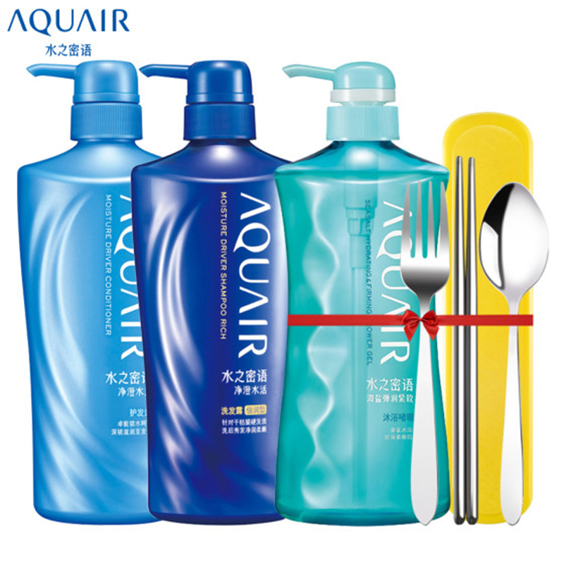 资生堂水之密语洗发护发套装