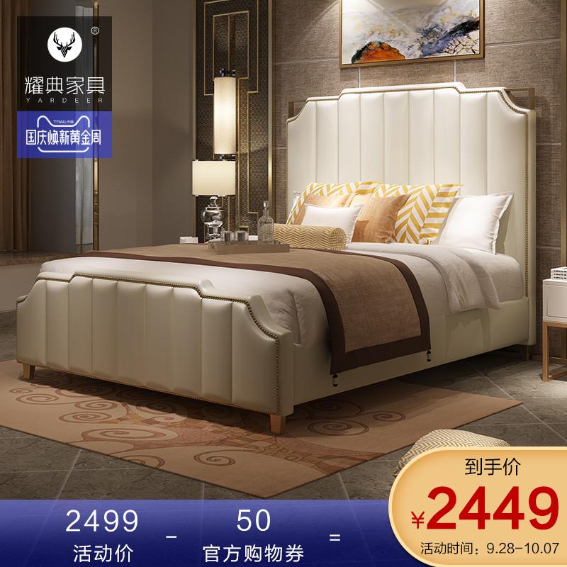 耀典后现代真皮床美式床简约双人酒店床样板房轻奢家具主卧婚床