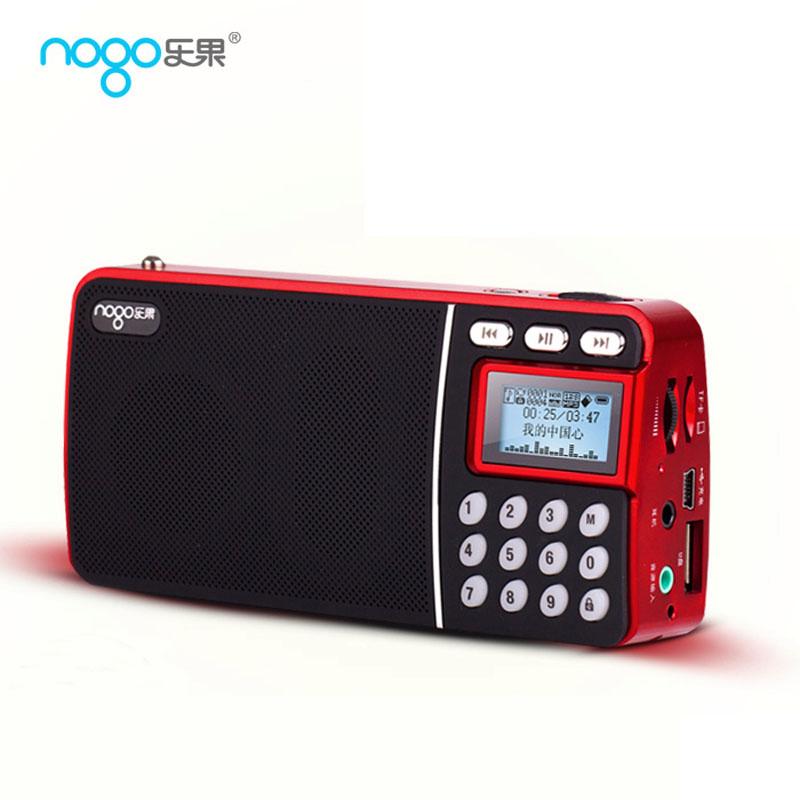 乐果R908老年收音机?清晰大音量?便携式新款老人听戏机插卡小音箱U盘随身听播放器小型跑步无线放音机