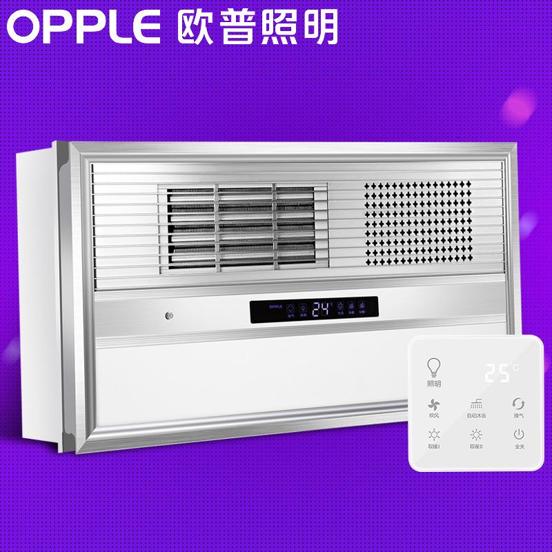 欧普照明嵌入式集成吊顶风暖浴霸智能卫生间三合一多功能取暖器