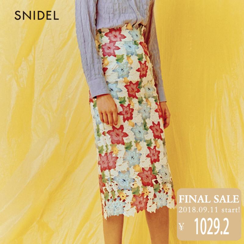 SNIDEL2018新品 精美水溶蕾丝花朵刺绣半身裙SWFS181169