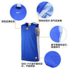 одежда для занятий баскетболом Nike 703217