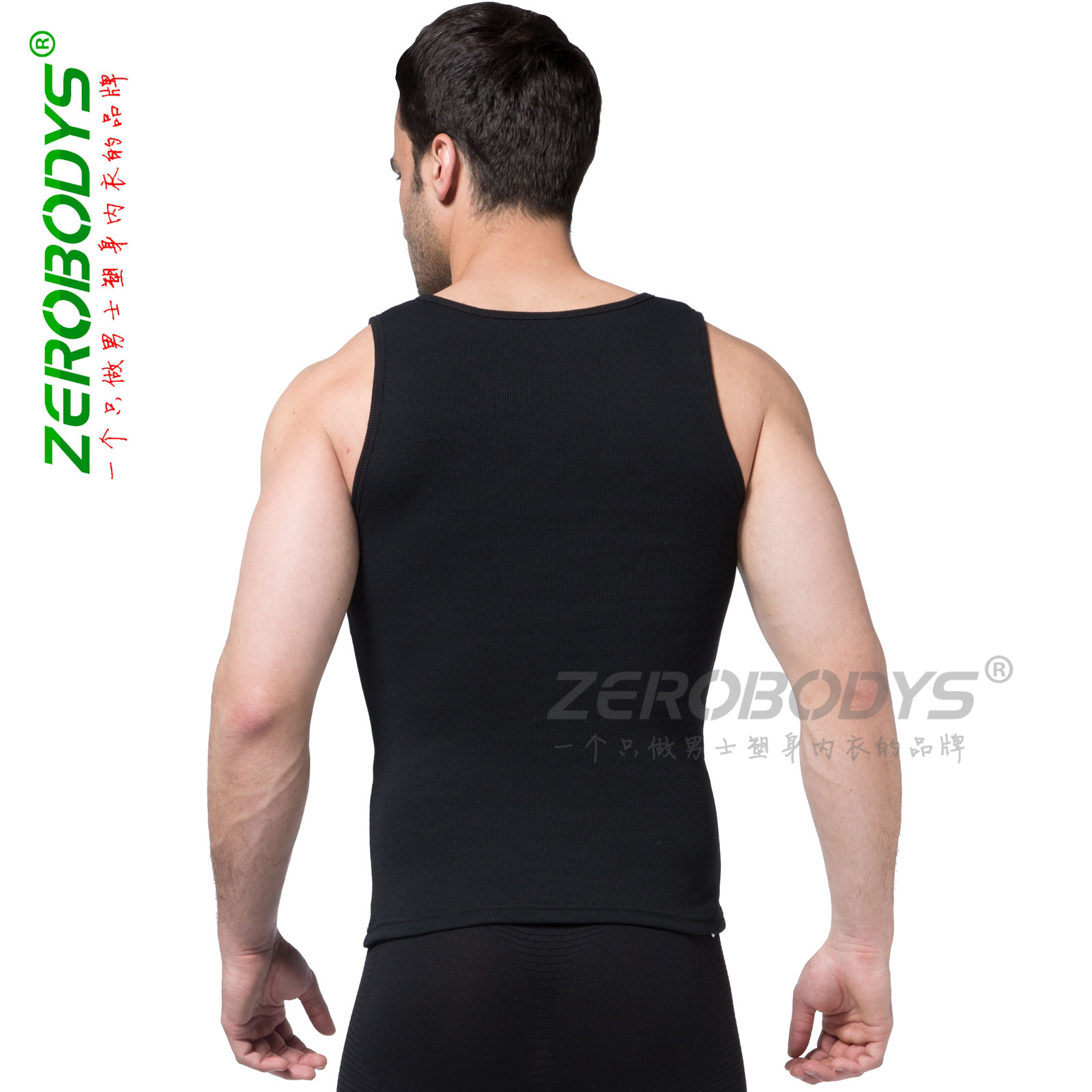 Корректирующая одежда ZeroBodys 298