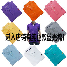 Polo Shirt Connaught Capaul Nautica Мужская