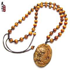 天滋珠宝 天然黄虎眼石吊坠男女 虎眼石项链 龙牌挂件礼物