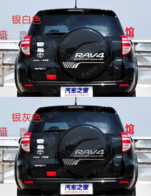 автоаксессуар Dream /speed  RAV4