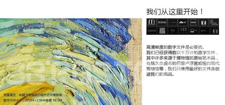 宫崎骏动画电影海报装饰挂画千与千寻龙猫风之谷幽灵公主天空之城