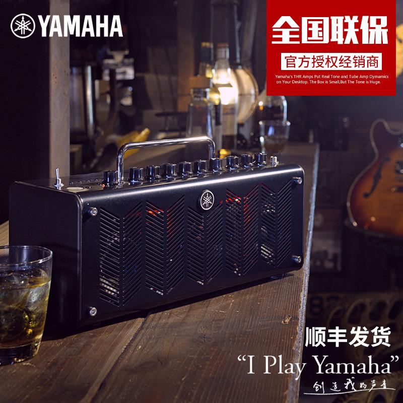 正品雅马哈电吉他音箱 THR10C-THR5A电贝斯民谣电箱吉它音响包邮