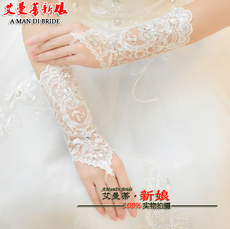 Wedding gloves 85