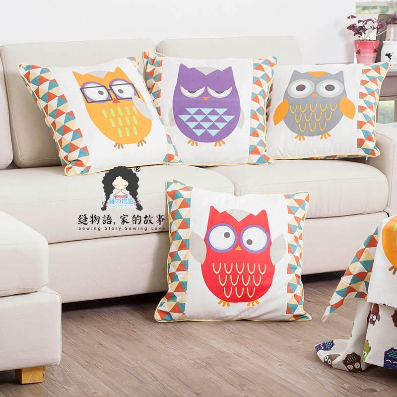 缝物语彩色抱枕套A15-PT014