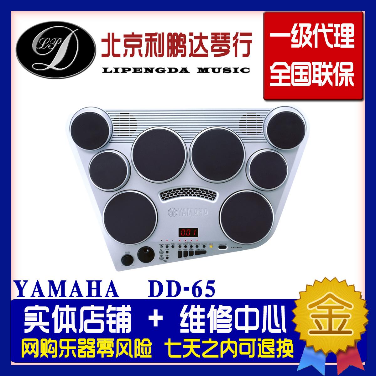 Электронный барабан Yamaha  DD-65 DD65