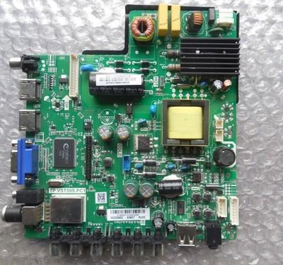 LCD, CRT аксессуары материнская плата Сид-32e6 ТП. vst59s. пц1 с st3151a05-5 постоянного тока 45-65в один