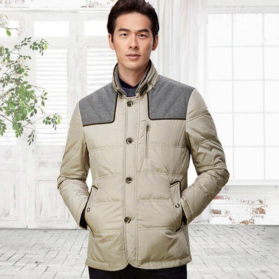 Fashion tide brand warm down jacket male Korean Slim personality khaki youth middle-aged men's coat