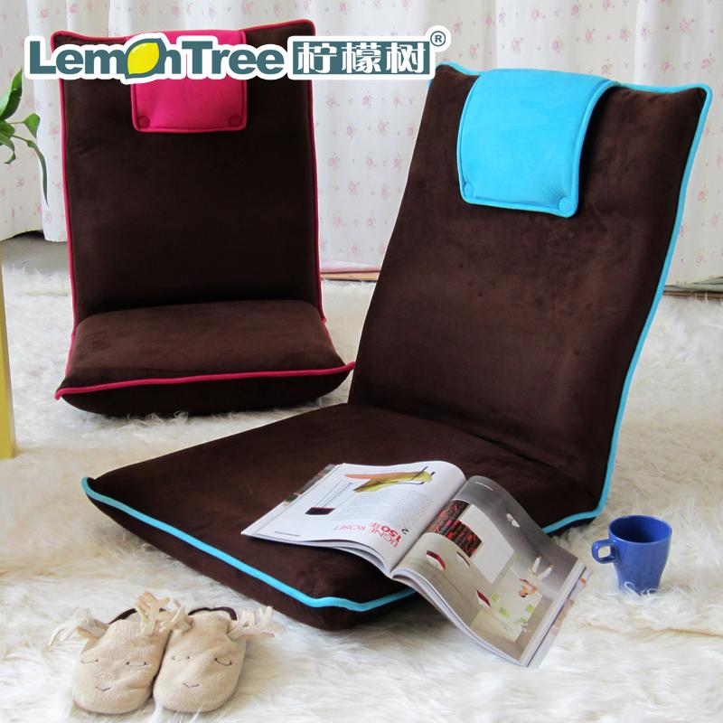 柠檬树单人布艺折叠懒人沙发SF-13031
