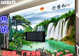 迎客松影视墙砖客厅墙面瓷砖电视3d中式背景
