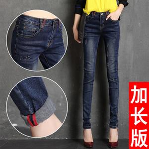 2019春装新款加长牛仔裤高个女裤小脚裤显瘦浅色弹力超长版铅笔裤